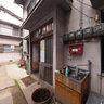 Sangenya apartment / 三軒家アパートメント