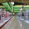Ibn Muqlah Hall قاعة ابن مقلة  ملتقى الخطاطين