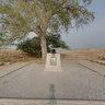 Kish Island, Harireh City 02