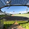Munich, Olympiastadion