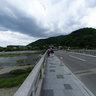 TogetsuKyo - Bridge-kyoto