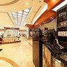 Al Ain Mall