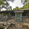 Jinan Baotu Spring - Mission Hills Pavilion