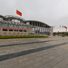 Rizhao City - Convention and Exhibition Center