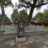 Tai'an City - Dai Temple - Li Han Emperor Qianlong Stele Park map
