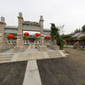 Tai'an City - Dai Temple - Yuhua Road House Beilin -2