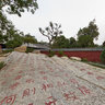 Tai'an City - Dai Temple - Forest of Stone Tablets Yuhua Road House - Mountain valley stone by stone