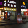Chengdu - Chun Xi Road Night -13