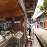 Chengdu Pingle town-Volume -22