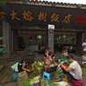 2011-07-29 Chengdu Pingle Town - Volume III -14