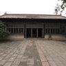 Confucius Temple in Qufu, Shandong Province - and six Hall Lobby