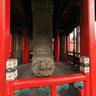 Shandong Qufu Zhougongmiao - Kangxi Beiting-Panorama
