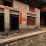 Shanxi - Ding Village Folk Museum - the first hospital forecourt