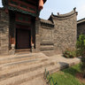 Pingyao County of Sichuan - Dubu entrance hall(The Ancient City of Ping Yao)