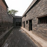 Pingyao County of Sichuan - cell(The Ancient City of Ping Yao )