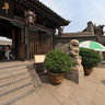 Pingyao County of Sichuan - the door to the county DepartmentThe Ancient City of Ping Yao 