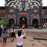 Chengdu Ancient Town - Huguang Assembly