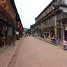 Chengdu Ancient Town - the 21
