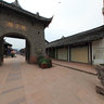 Chengdu Ancient Town - the 41 (sub-Chang Chen)