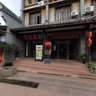 Chengdu Ancient Town - Golden Palace Museum Inn