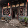 Pingyao - China Escort Museum - two into the hospital