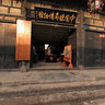 Pingyao - China Escort Museum entrance