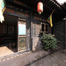 Wei rich Pingyao Museum houses - two homes