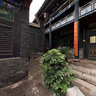 Pingyao Association Museum - Second Hospital