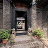 Pingyao Chamber of Commerce Museum - a hospital