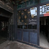 Pingyao Ancient City - Museum auspicious day - backyard