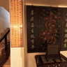 Pingyao Ancient City - Wei Sheng Long Museum - Hall Collection