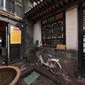 Pingyao Ancient City - Wei Sheng Long Museum -