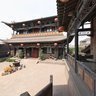 Pingyao Ancient City - Tongxing public Escort - six homes.