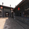 Pingyao Ancient City - Tongxing public Escort - four homes