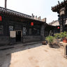 Pingyao Ancient City - Tongxing public Escort - five branches