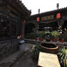 Pingyao Ancient City - Tongxing public Escort - Second Hospital