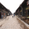Pingyao Ancient City - Days Inn Corey Yuen