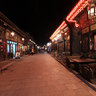 Pingyao Ancient City - Days Inn Corey Yuen (night)