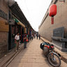 Shanxi Province, Qiao Family Courtyard - entrance
