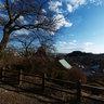 senjyusan park