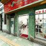 my studio    guangzhou city    guangta road  155#  china