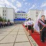 1 Сентября День Знаний - Омский экономический институт (Sept. 1 Day of Knowledge - Omsk Economic Institute (Omsk Institute of Economics)