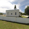 The Lighthouse in Maunabo