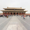 Forbidden City Halls of Harmony