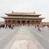 Forbidden City Halls of Harmony