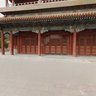 Jingshan park near to Shenwu gate Forbidden City