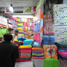 Saraye Mola Alikhani 1-Tehran Bazar