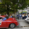 40th International Classic Rally Start Larisa Greece