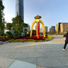 Culture and art square in Zhujiang New Town Guangzhou