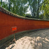 Chengdou Wuhouci Temple——red wall